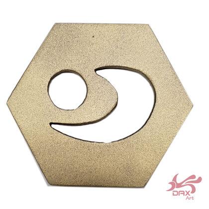 #13 GOLD SHINNY FINISH
